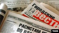 """Список мер Росохранкультуры к нарушителям закона начинается предупреждением и заканчивается закрытием СМИ, как это произошло с волгоградской газетой """"Городские вести"""""""