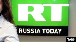 """Një emision i televizionit """"Russia today"""""""