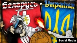 Belarus - Banner of the football match Belarus-Ukraine, September 2014