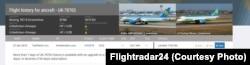UK-78702 Dreamlinerнинг Амстердамга учиб келганини flightradar24.com мустақил сайти тасдиқлайди.