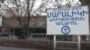 Մարալիկի բժշկական կենտրոնի 9 աշխատակիցների մոտ կորոնավիրուս է հաստատվել