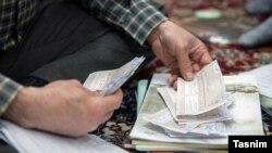 Glasanje u Iranu