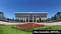 Ак үй, Бишкек.