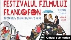 Afișul Festivalului filmului francofon, 2018