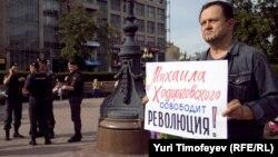 На пикете в 49-й день рождения Михаила Ходорковского в Москве