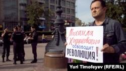 Группа британских политических и общественных деятелей призвала Путина освободить узников совести, среди которых фигурирует имя Михаила Ходорковского