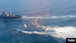 Инцидент в районе Керченского пролива с тремя украинскими военными кораблями. 25 ноября 2018 года