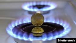 De ce nu se micșorează tarifele la gazele naturale?