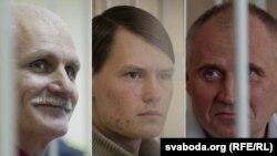Трое белорусских политзаключенных: Алесь Беляцкий, Эдуард Лобов, Николай Статкевич (слева направо)