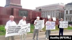 Бүкілресейлік халық санағының өткізілуіне қарсы шара. Татарстан, 10 тамыз 2010 жыл.