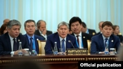 Кыргыз делегациясы.