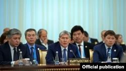Ташкендеги ШКУ саммити.