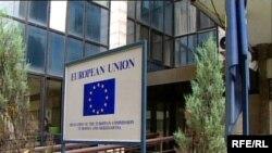 Sjedište Evropske komisije u BiH, Sarajevo