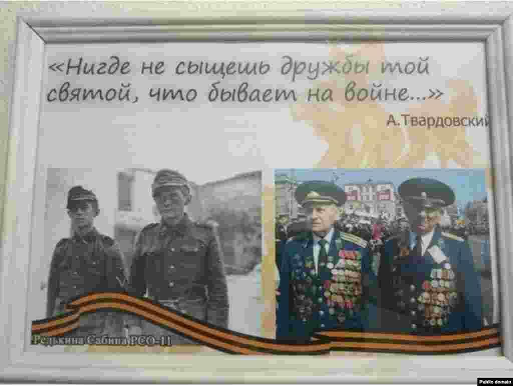 Хәрби дуслыкны зурлаучы бу плакаттагы сул фотода Һитлерюгенд үсмерләре.