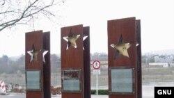 Monumentul Tratatului Schengen în Luxembourg