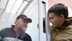 Ваша Свобода | Справа Рубана: яка роль Надії Савченко