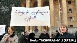 """Очередная акция протеста беженцев состоялась сегодня перед зданием парламента Грузии. """"Прекратите преследование беженцев"""" - надпись на транспаранте."""