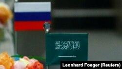 پرچم عربستان و روسیه، اعضای اصلی اوپک و اوپک پلاس