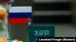 OPEC-ի և Ռուսաստանի պատվիրակների բանակցությունները, արխիվ, Վիեննա
