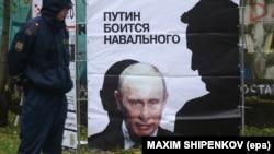 Плакат в Кирове, октябрь 2013 года