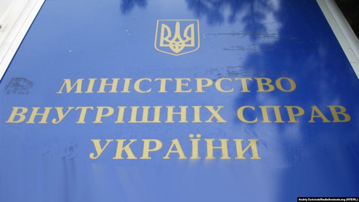 В МВД отвергают обвинения СБУ о срыве операции в отношении лица, подозреваемого в госизмене