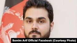 صمیم عارف معاون سخنگوی رئیس جمهور افغانستان