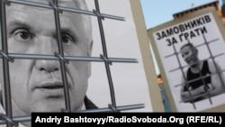Прокуратура не хоче допитувати Кучму й Литвина, про яких згадує Пукач – потерпілий