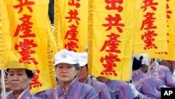 Članovi Falun Gonga marširaju Taipeijem, Tajvan (mart 2009.)