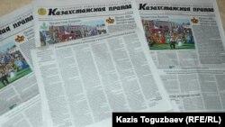 Номер газеты «Казахстанская правда», в которой опубликован закон о поправках к Конституции. Алматы, 14 марта 2017 года.