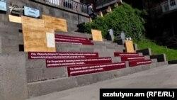 Выставка под названием «Затмение», посвященная памяти армянских жертв большевистских репрессий, Ереван, 4 августа 2017 г․