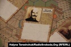 Настільна гра «Галичина 1918»