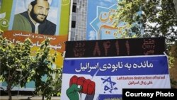 "Archive photo of a billboard installed in Tehran showing ""countdown to annihilation of Israel"", Supreme Leader Ali Khamenei famously retorted in 2015: ""if Muslims & Palestinians unite and all fight, the Zionist regime will not be in existence in 25 years."""