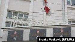 Zgrada opština Bujanovac, Preševo i Medveđa