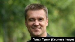 Павел Тулин