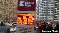 Kapital Bankın valyuta məzənnələri, 29.01.2016-cı il.