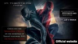 Киностудия Sony Pictures Entertainment вложила в производство 258 миллионов долларов и почти столько же в рекламу фильма «Человек-паук 3»