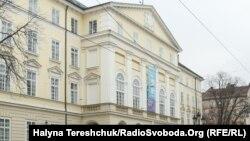 Будівля Львівської міськради
