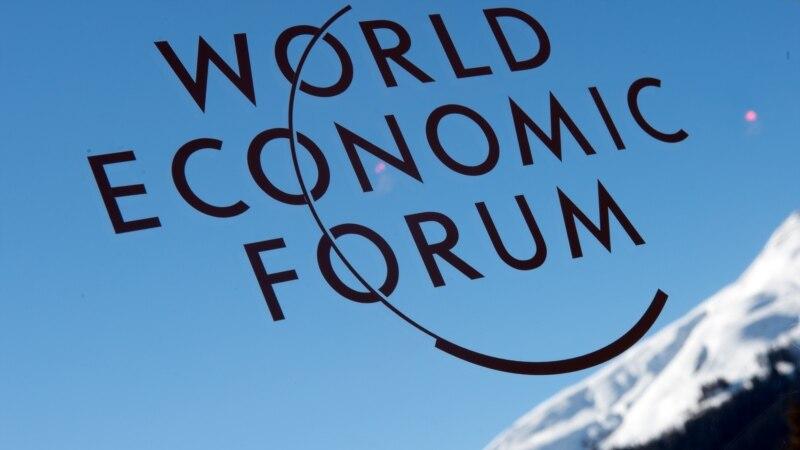ВЭФ представил очередной рейтинг конкурентоспособности экономик стран мира