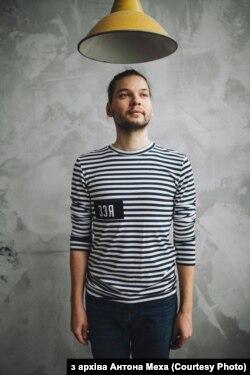 Антон Мех