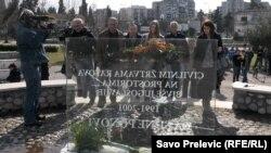 Obilježavanje 20. godišnjice od zločina u Štrpcima, Podgorica, 27. februar 2013.