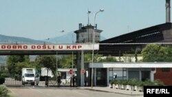 Kombinat aluminijuma Podgorica-KAP