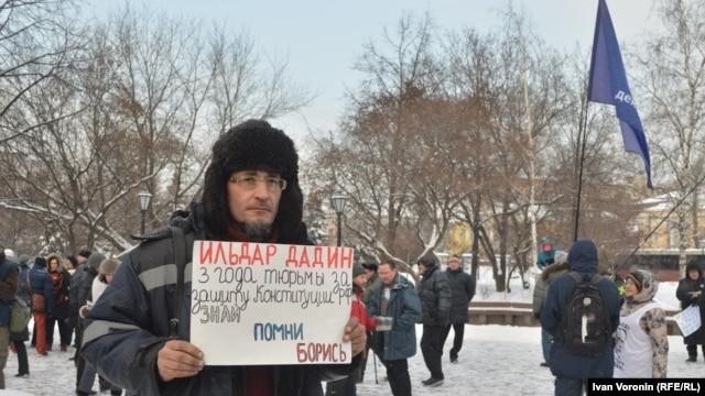 На митинге против репрессий (Москва, 23 января 2016 года)