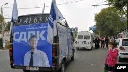 КСДП партиясынын шайлоо өнөктүгү, 2010-жылдын октябрь айы.