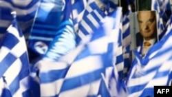 Поддржувачите на Нова Демократија на митинг во Атина
