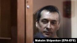 Захарченко Дмитрий.
