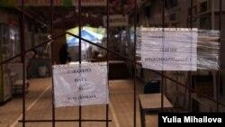 Moldova - Chisinau, COVID, coronavirus, quarantine, business, market