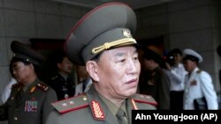 Kim Young Chol.