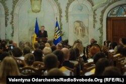 Виступ президента Петра Порошенка