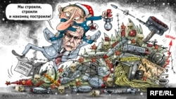 Политическая карикатура Олега Кустовского