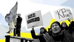 Защита прав украинцев в Крыму | Доброе утро, Крым